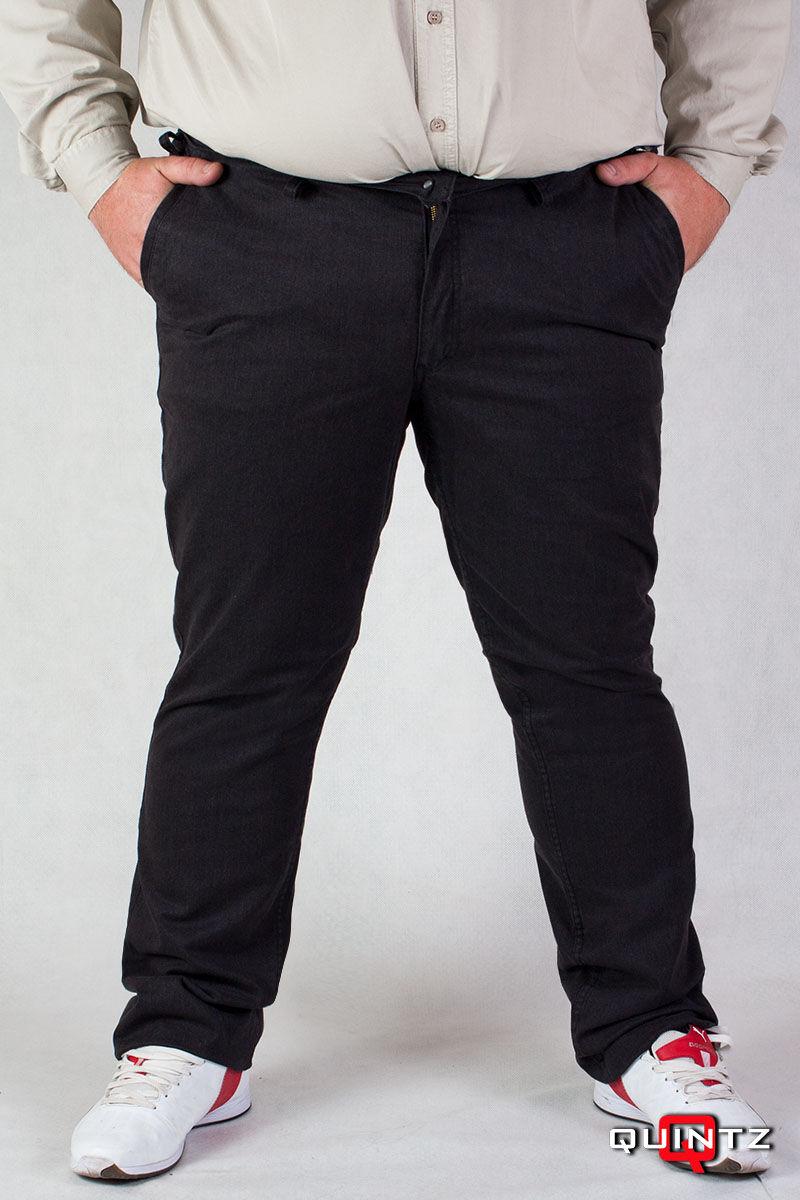 férfi nagyméretű elegáns nadrág